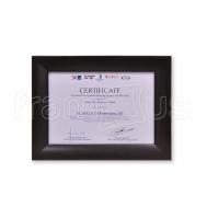 Certificate - 4512